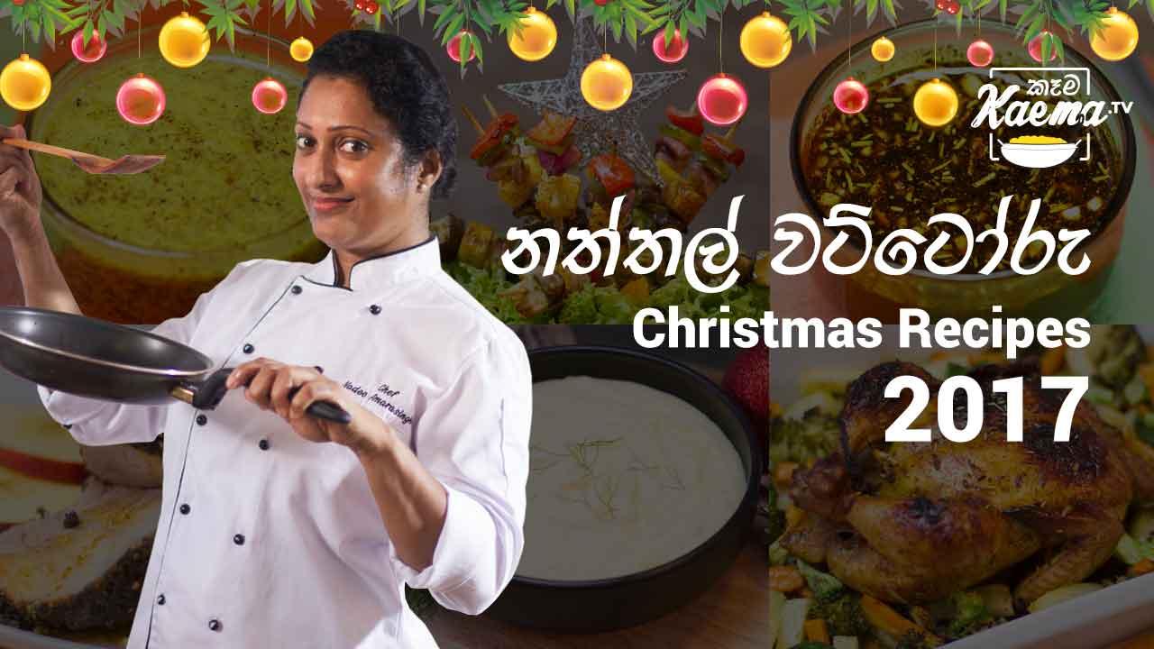 kaema tv christmas recipes